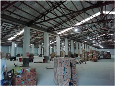 Magazzino o centro logistico